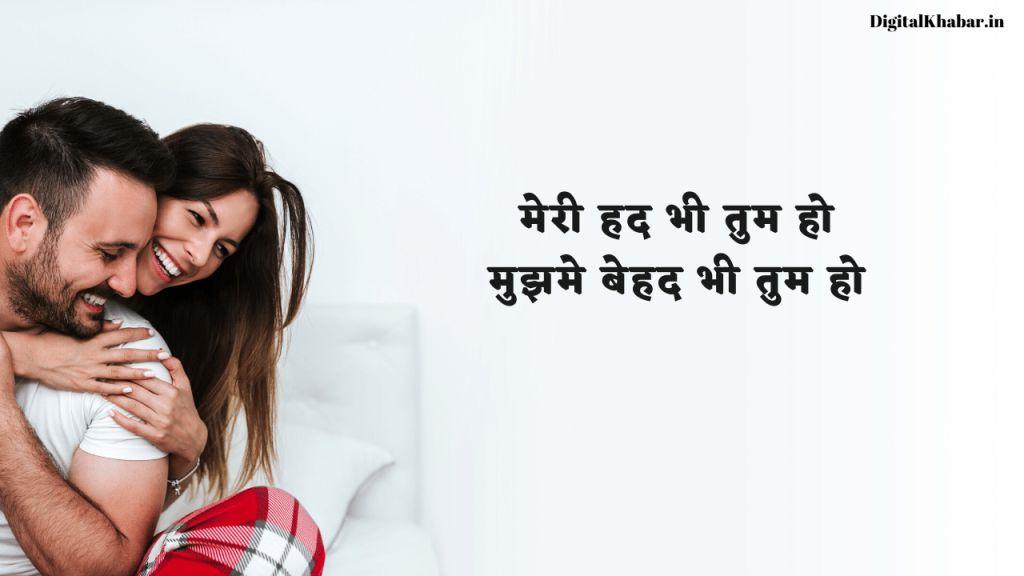 Love status in hindi D6 ♥