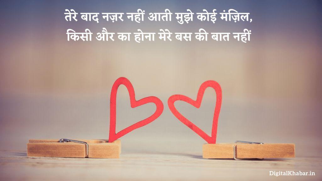 Love+status+in+hindi+D♥3901
