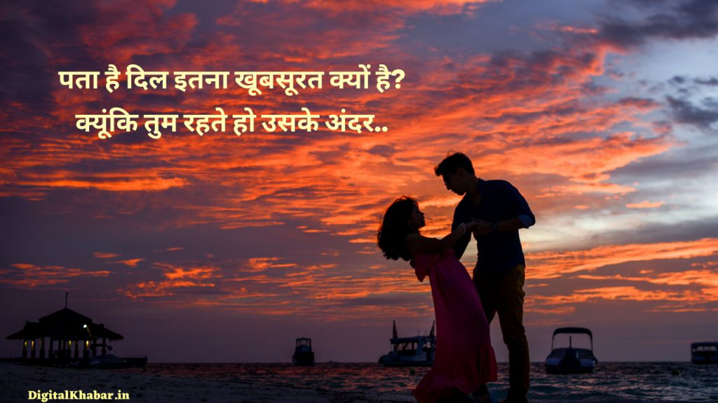 love-status-in-hindi-for-whatsapp-dg22