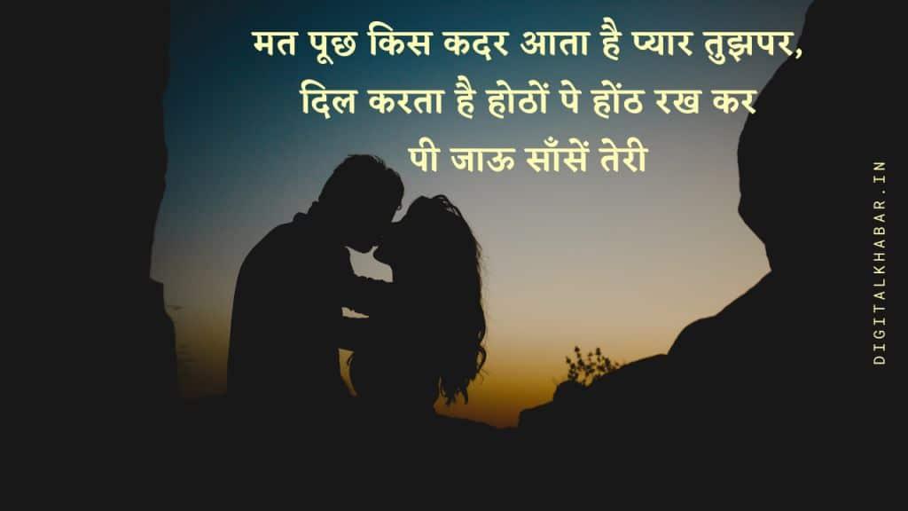 love-status-in-hindi-for-whatsapp-dg8
