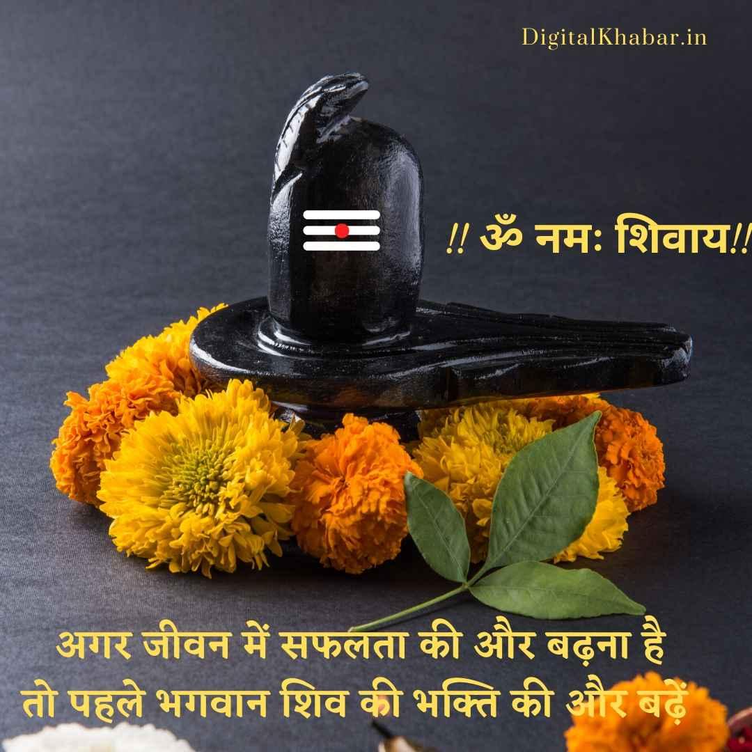 mahakal Shivratri status