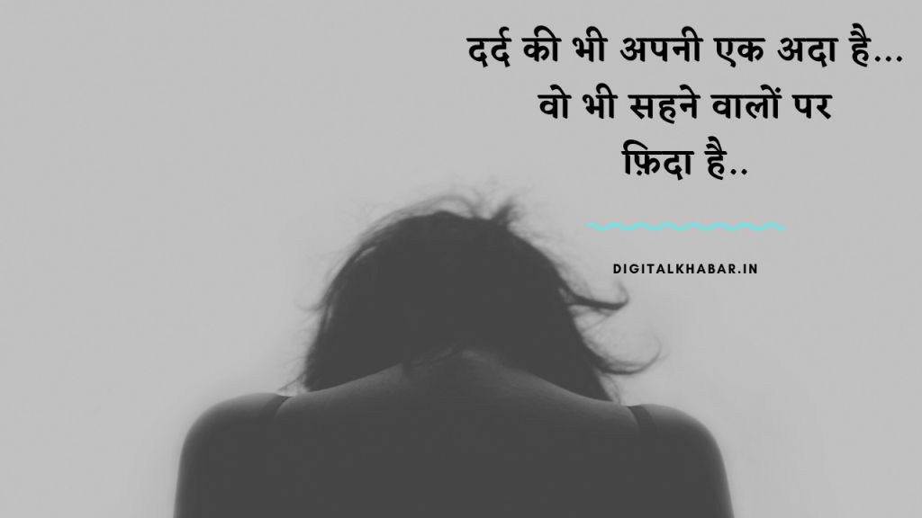 quotes-in-hindi-about-life-17