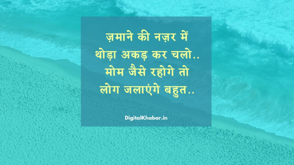 quotes_in_hindi_about_life
