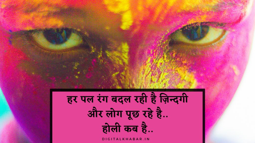 quotes-in-hindi-about-life-28