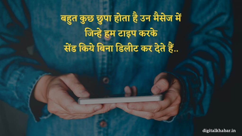 sad_love_quotes_in_hindi_6
