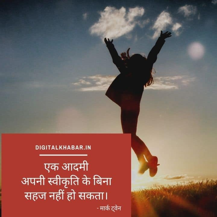 self respect quotes in hindi with images