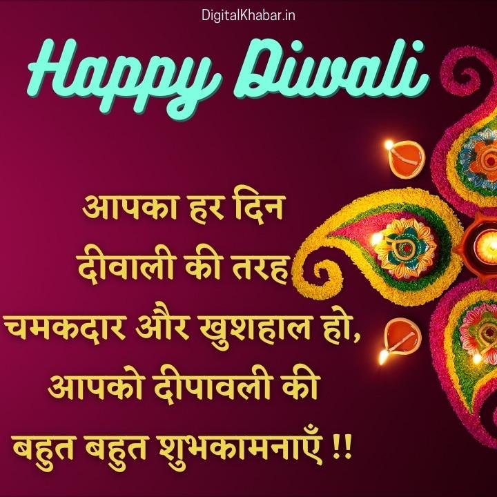 short diwali wishes