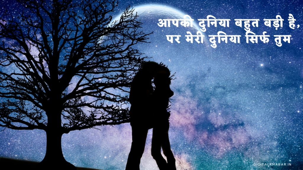 status_on_lovers_in_hindi_3