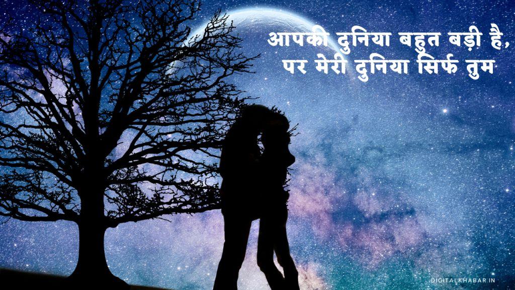 status_on_lovers_in_hindi_3