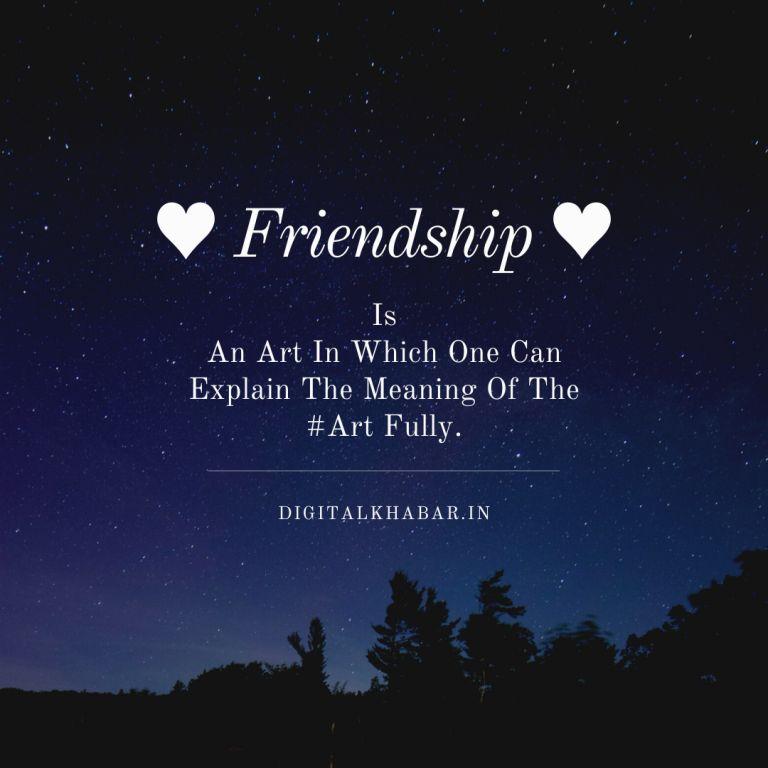 the best friendship quotes digitalkhabar